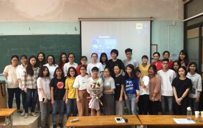 Khai giảng khóa Kế toán tổng hợp giỏi L1K48